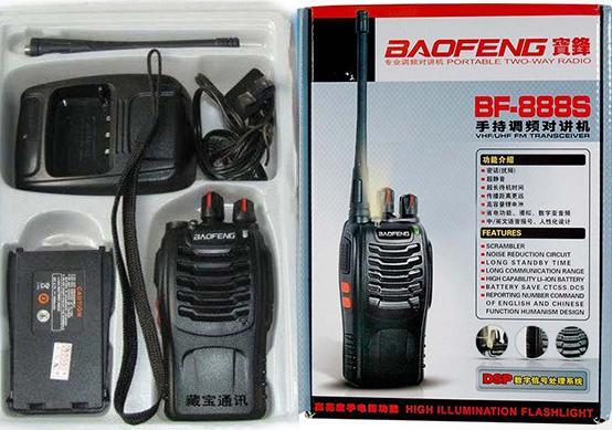 Jual Barang unik murah Mudah dan lengkap baofeng-888s-1 Jual Radio HT Handy Talkie HT BAOFENG BF-888S UHF Baterai 1500Mah
