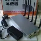jual murah Alat penghilang pengacak sinyal Handphone Jammer sinyal 5 Antena typr 2 (4G + Gsm)