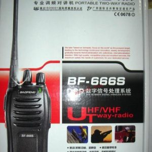 Radio Handy Talky Baofeng BF-666s Single Band (hanya UHF)