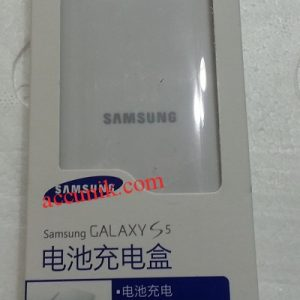 Jual Desktop Charger Batrei Samsung S5 OEM quality