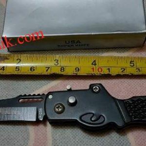 Jual pisau lipat columbia CK F238