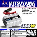 Promo Jual Murah Inverter mobil 300watt + USB inverter 12 DC ke 220AC