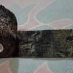 jual Lakban camo kain Camo form 4.5meter / Kain senapan angin model lepas pasang