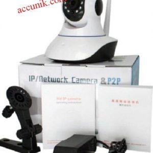 Jual Kamera CCTV ip Camera dua antena double antena CCTV V2 DGP