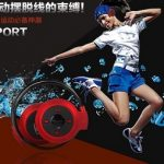 Jual headset bluetooth 503 LTG termurah