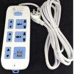 Jual Stop Kontak Kabel listrik + 2 USB charger 3 meter murah