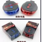 Juallampu laser led sepeda tail light laser tahan air New Model