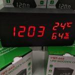 Jual murah Jam meja digital kayu wood clock panjang hitam Led warna merah unik
