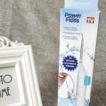 Jual termurah Dental Water jet pembersih gigi power floss AGC