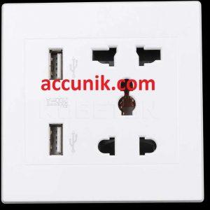 Colokan dinding listrik USB universal 2 USB